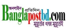 BanglaPostBD